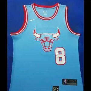 Zach Lavine #8 Chicago Bulls City Jersey